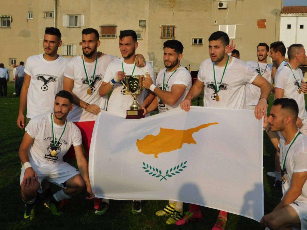 Respect! Κύπριοι φοιτητές βοήθησαν θρακική ομάδα να προαχθεί (pics)