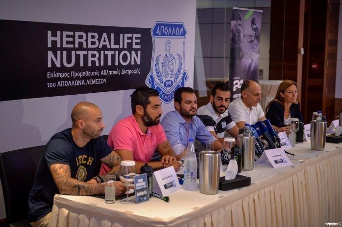 Απόλλων-Herbalife: Ανανέωση συνεργασίας! (video)