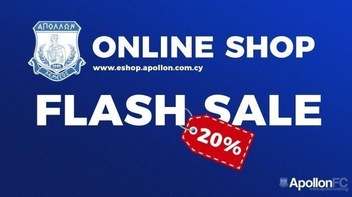 Flash sale 20% στο Online Shop!