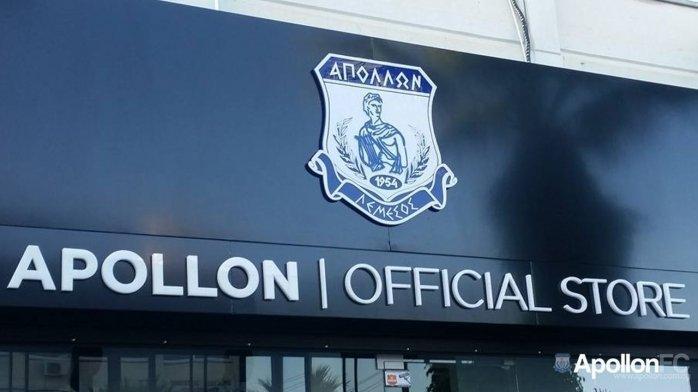 Έξι ποδοσφαιριστές στο Αpollon Official Store