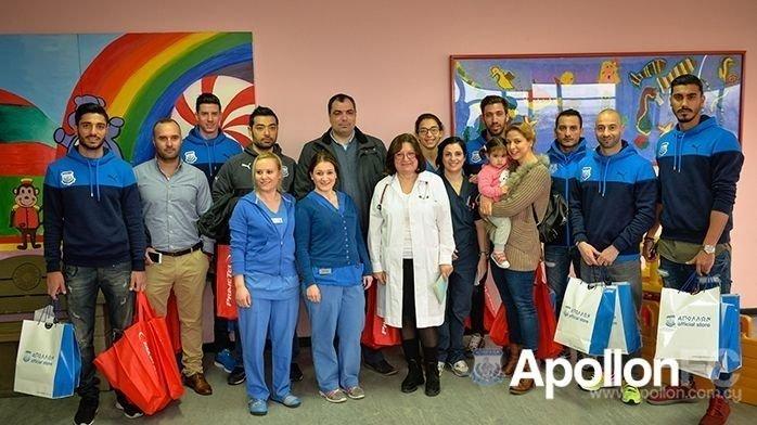 Απόλλων και PrimeTel στο Γενικό Νοσοκομείο Λεμεσού (pics)