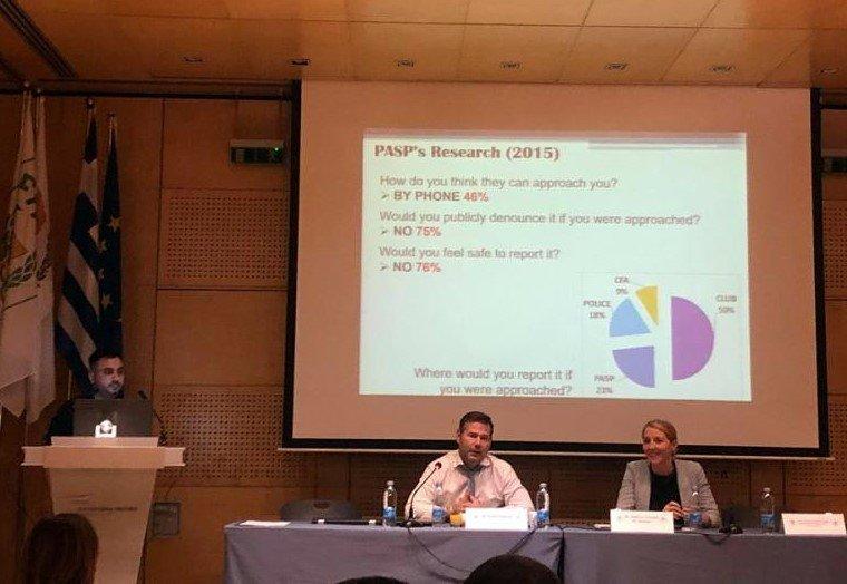 Στο συνέδριο της Αστυνομίας Κύπρου για τα στημένα ο ΠΑΣΠ