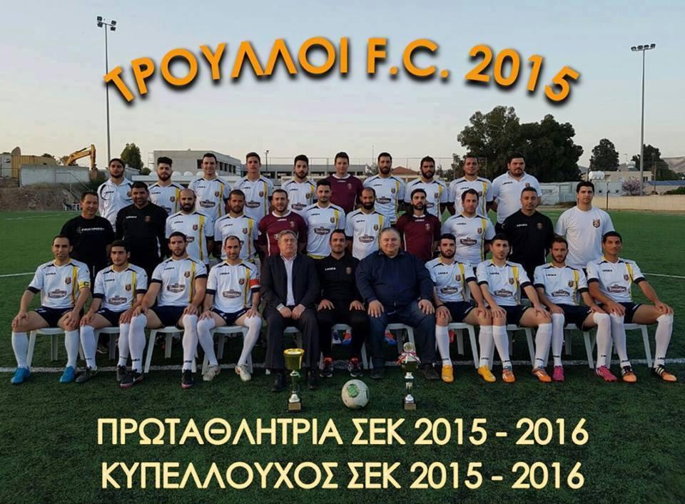 Στον μεγάλο Τελικό Κυπέλλου της ΣΕΚ Λάρνακας οι Τρούλλοι FC 2015