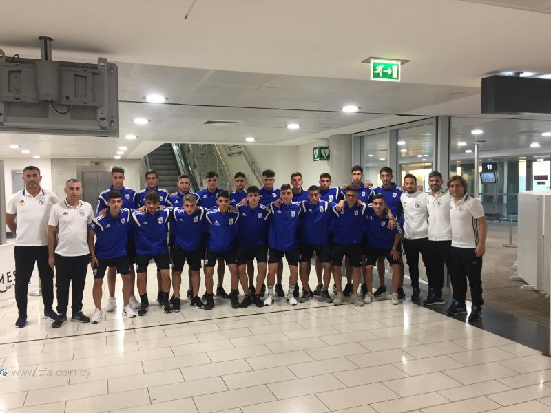 Στην Ελλάδα για φιλικά η Εθνική Παίδων U17