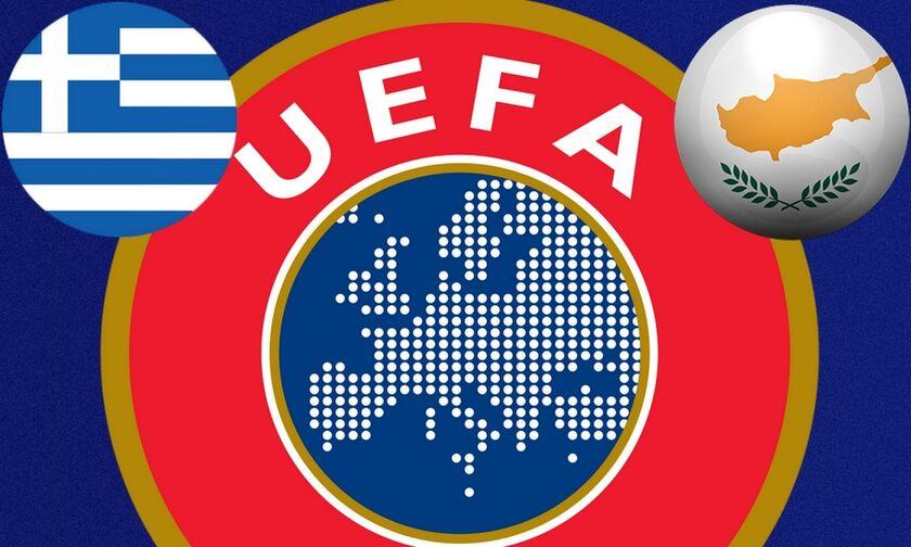 Κατάταξη UEFA: Η Ελλάδα κάθισε στο... σβέρκο της Κύπρου!