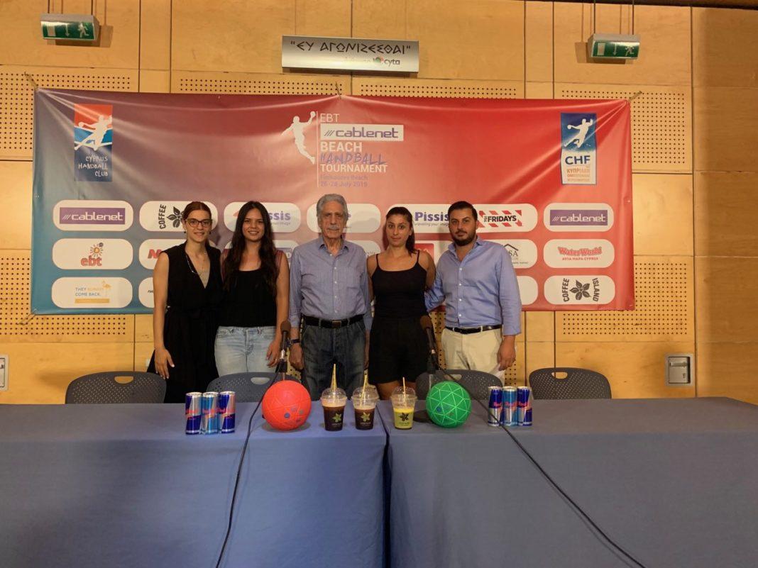 Μωβ τριήμερο τουρνουά Beach Handball στην παραλία των Φοινικούδων!