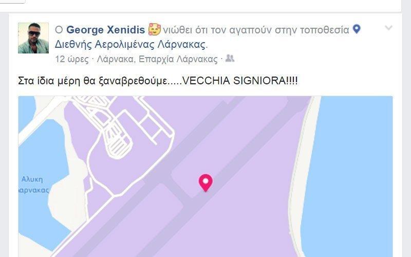 Στην Κύπρο ο Ξενίδης λέγοντας… «στα ίδια μέρη θα ξαναβρεθούμε»