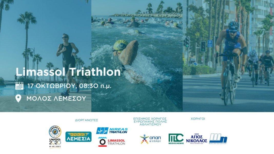 Limassol Triathlon 2021