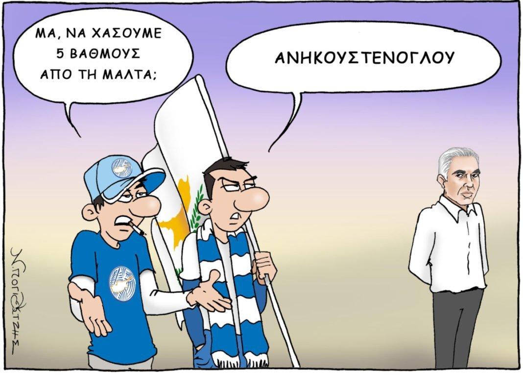 Skitsa